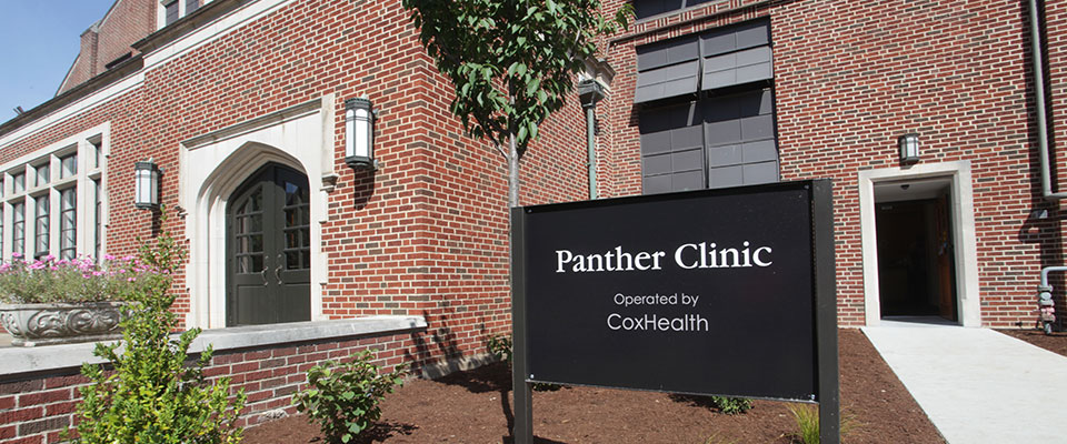 Exterior of the Panther Clinic.