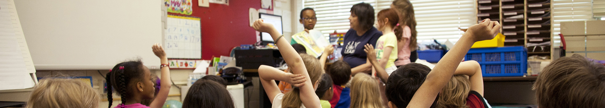Elementary education classroom.